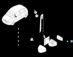 Espejo retrovisor exterior izquierdo eléctrico, manual, con sensor de temperatura