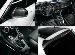 Pack Carbono Alfa Romeo Giulietta