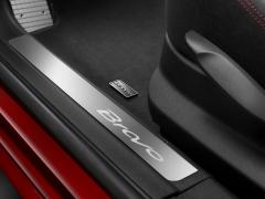 Placa de umbral de la puerta en aluminio con logo para Fiat Bravo